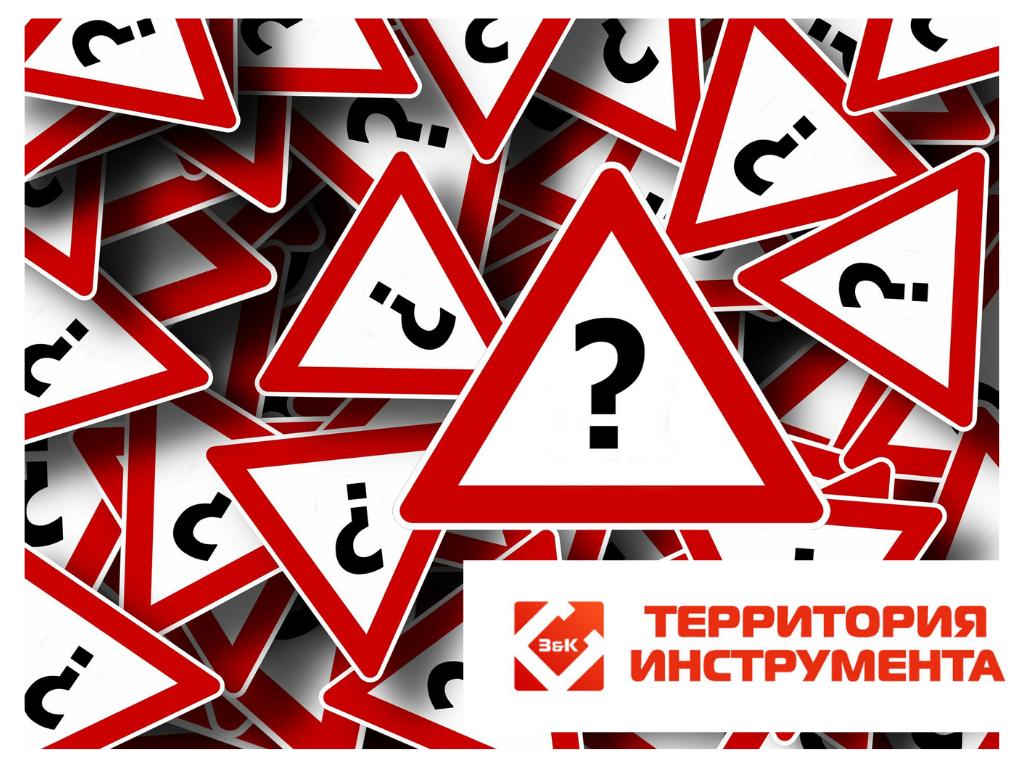 Товар сломался в период гарантии: порядок действий, права потребителя и обязанности продавца, сроки ремонта, законы