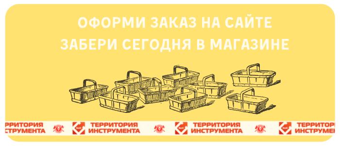 Сравни ру банки кредиты пермь