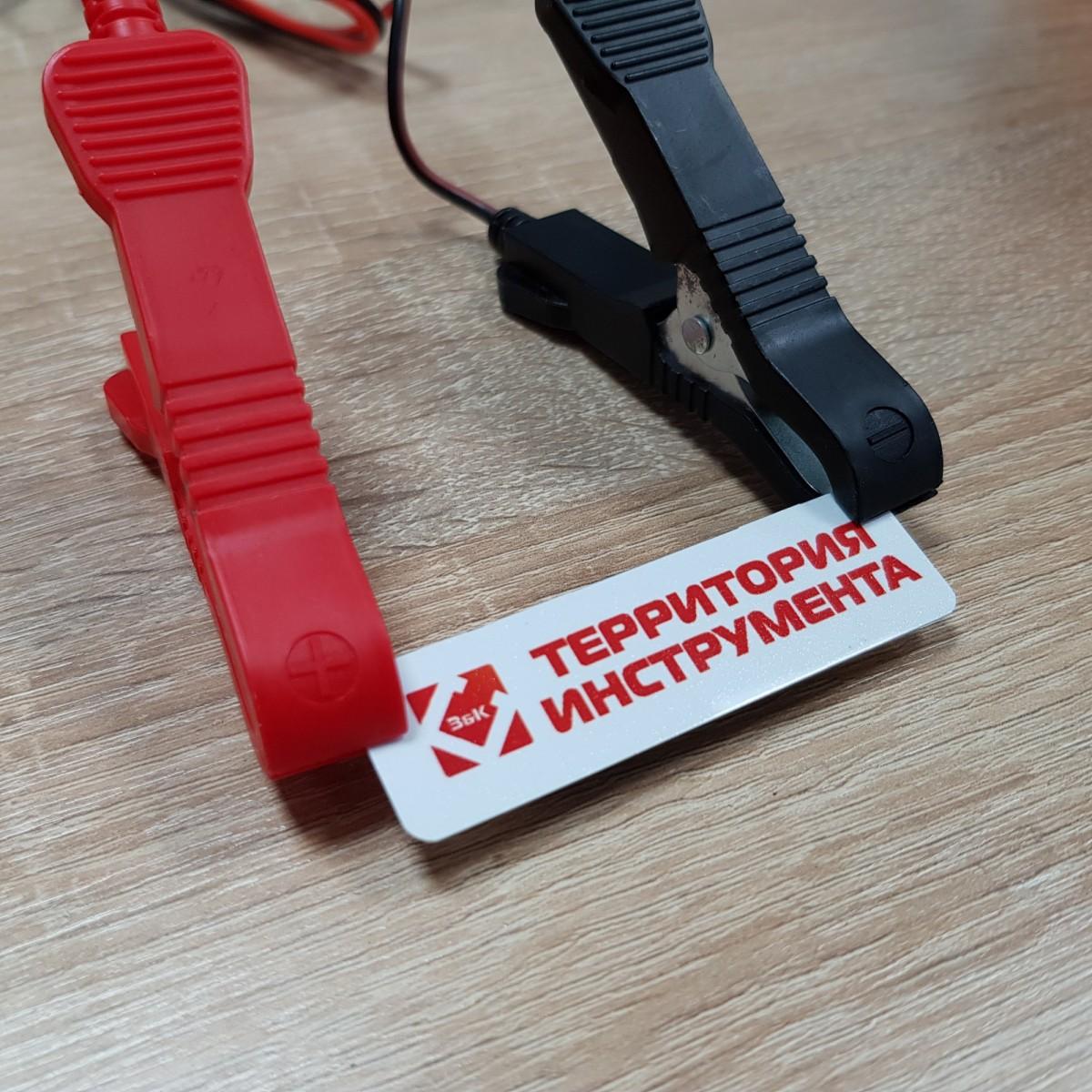 Зарядное устройство Patriot BCI 10