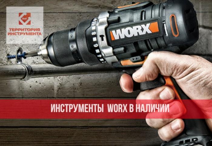 инструменты Works