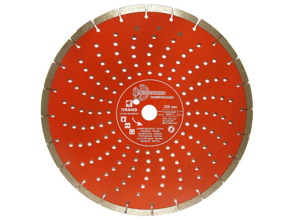 Диск алмазный Trio Diamond 350х3,0х10х25.4/20 Grand hot press GUS729 железобетон, бетон, огнеупоры,