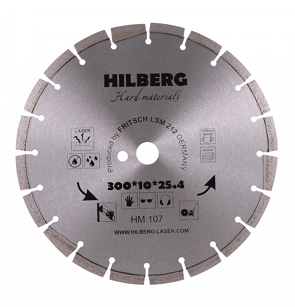 Диск алмазный Trio Diamond 450*25,4*12 10мм Hilberg Hard Materials Лазер армир бетон, железобетон
