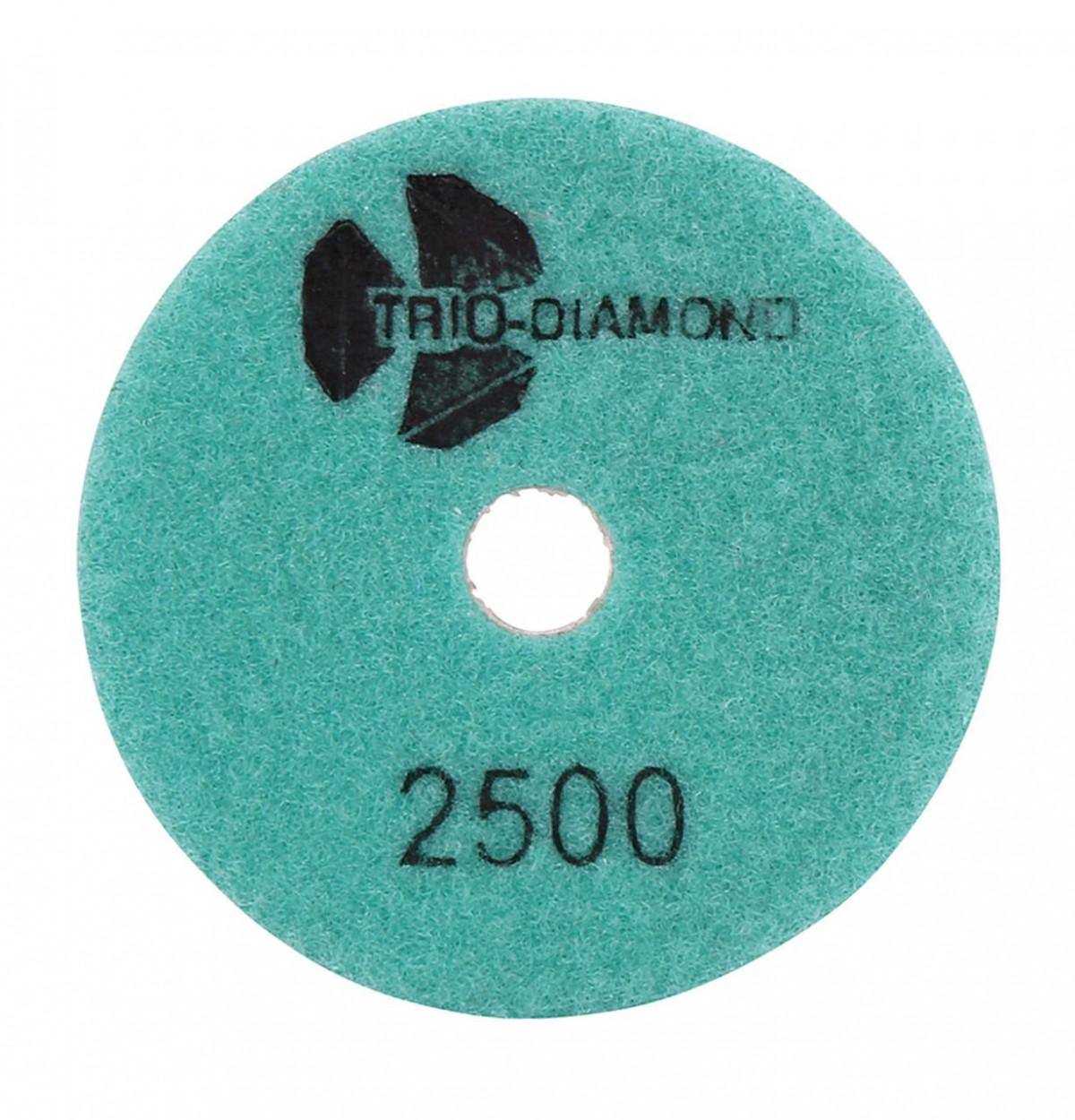 """Круг алмазный гибкий шлифовальный """"Черепашка"""" Trio Diamond 100 № 1000"""
