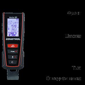 Дальномер лазерный CONDTROL Vector  80