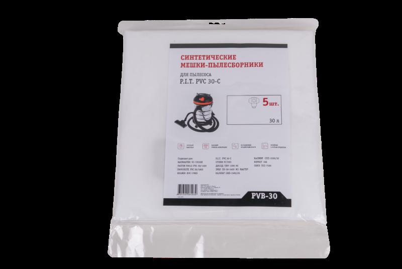 Мешок для пылесоса PIT бумажные PVC 30-C/27