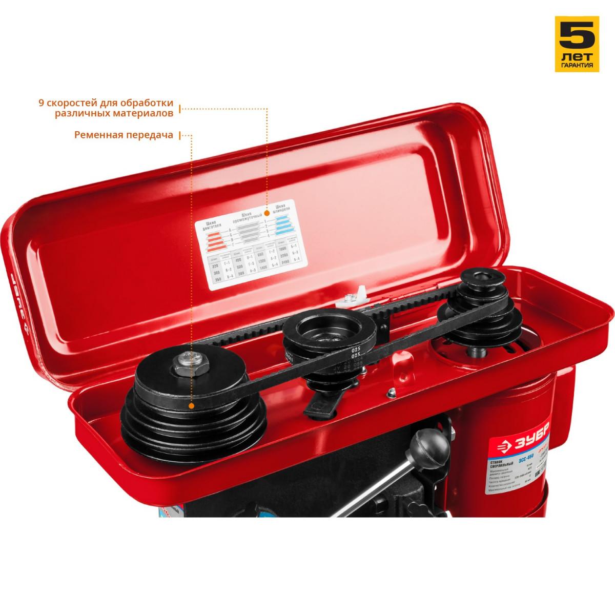 Станок сверлильный ЗУБР [ЗСС-450] { безопасный выключатель, 12 скор, патрон16мм)