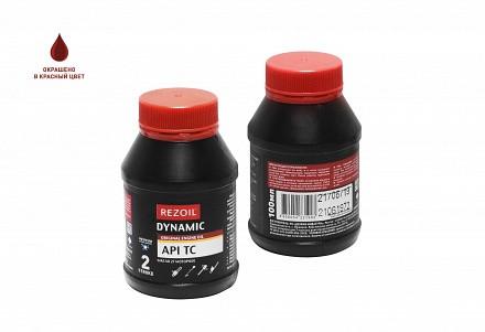 Масло REZOIL DYNAMIC 2-т. минеральн. API TB 0,1 л.