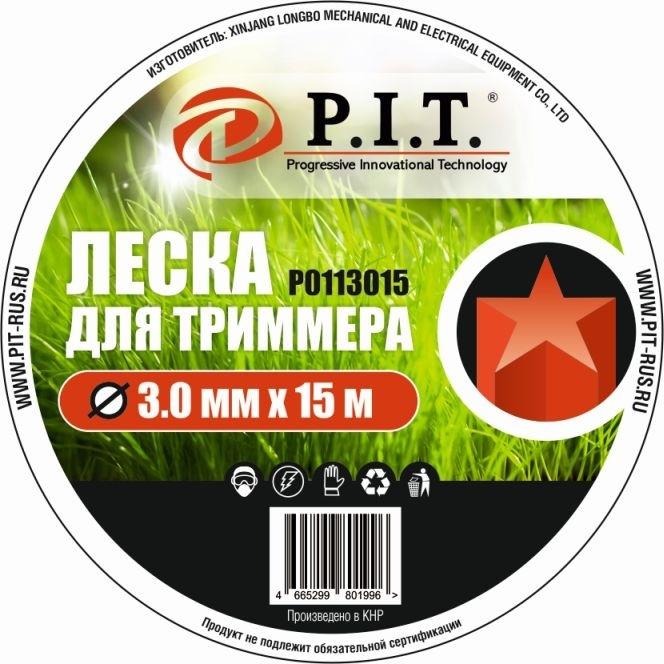 Леска для триммера (3,0мм х 15м. звезд.) блистер P.I.T.(Р0113015)