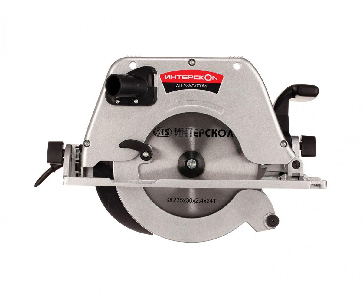 Пила дисковая Интерскол ДП-235/2000M с возможностью крепления ко столу