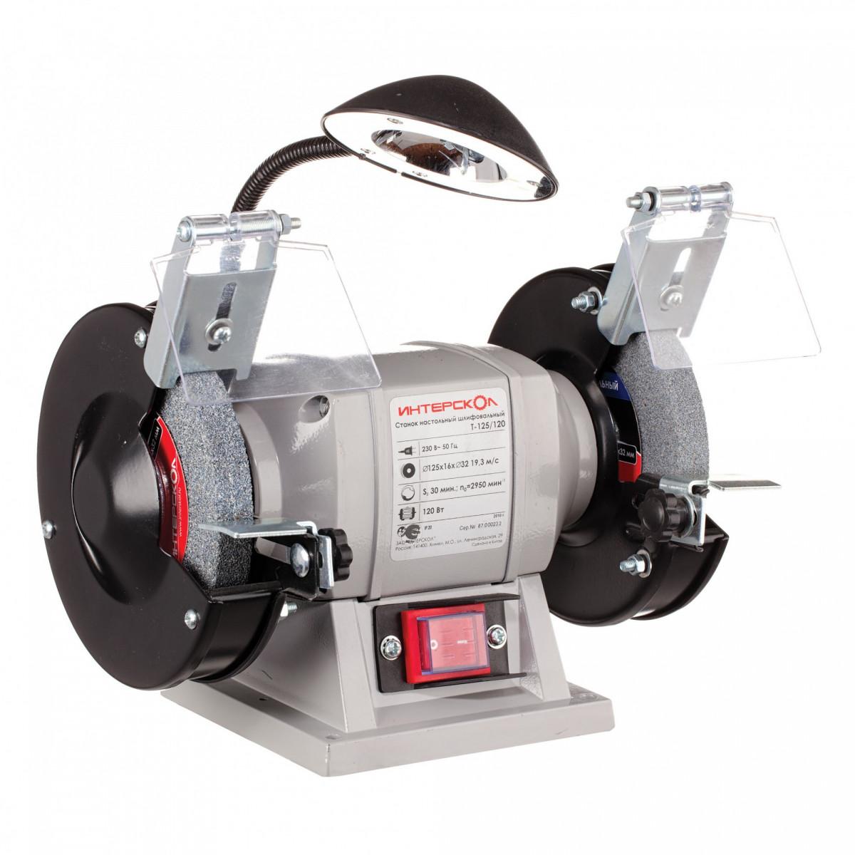 Точило Интерскол Т-125/120 (120Вт,125мм) с подсветкой