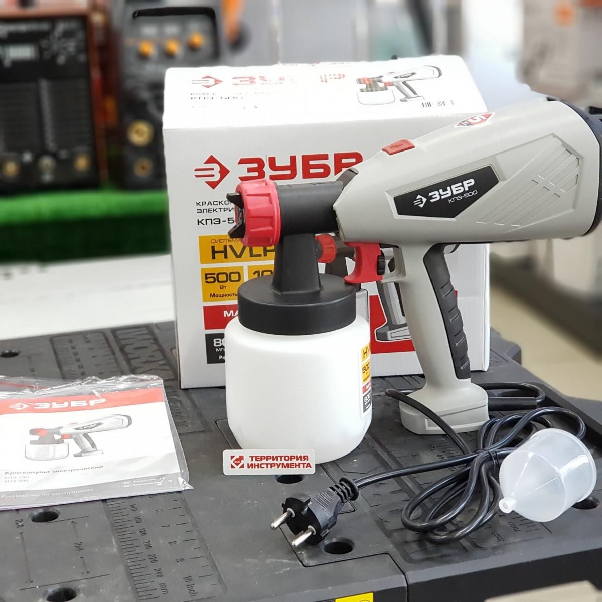 Краскопульт электрический воздушный  ручной, ЗУБР КПЭ-500, 0,8л, 0-800мл/мин 60DIN, 2,6мм сопло