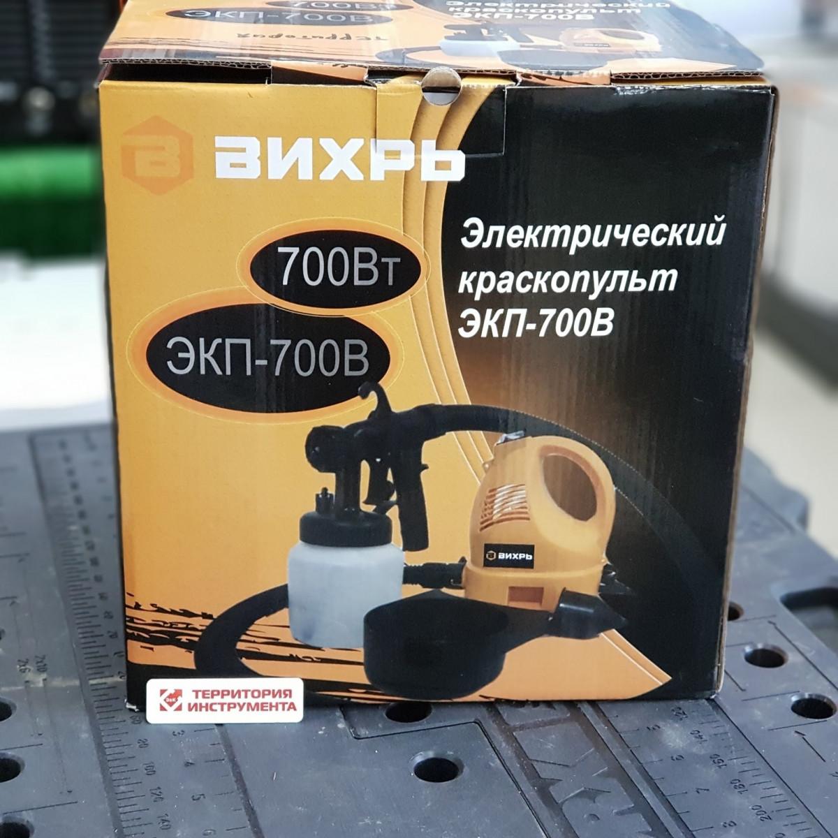 Краскопульт Вихрь ЭКП-700В