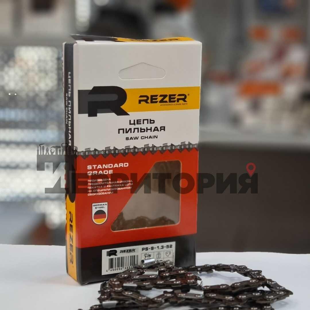 Цепь SGS-9-1,1-50 Rezer