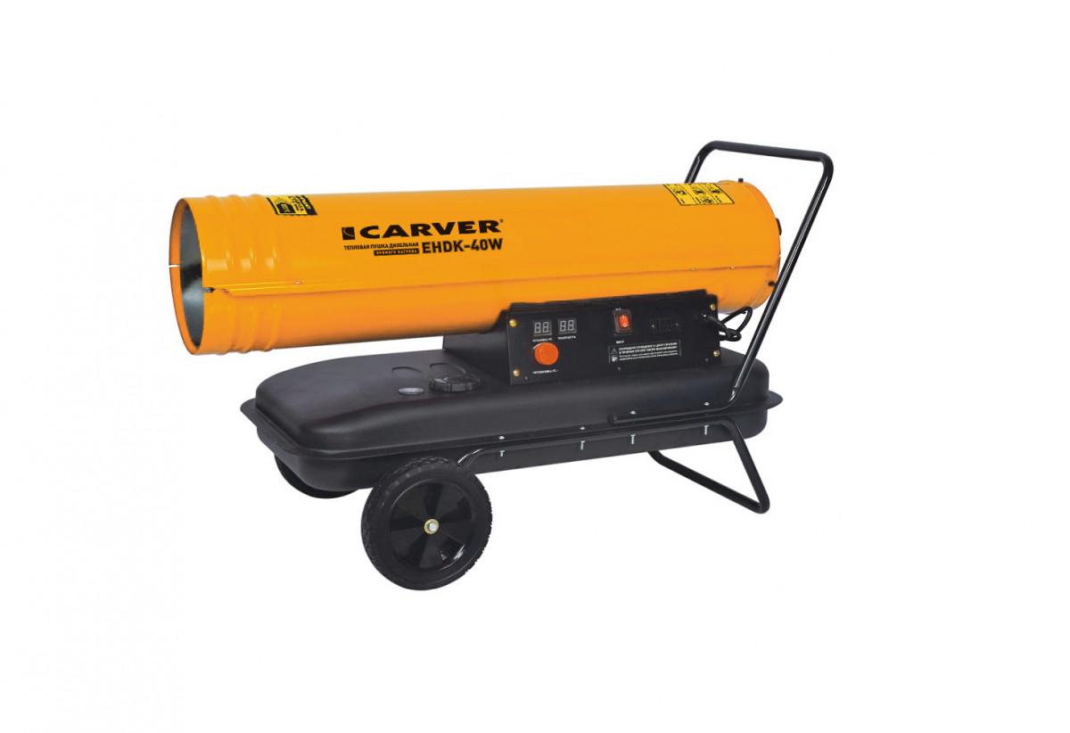 Тепловая пушка диз. CARVER EHDK-40W (40кВт, 850 куб/ч, прям.нагрев, дисплей, колеса, дизель/керосин)