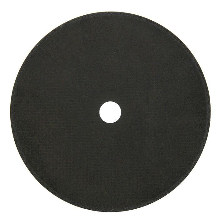 Круг отрезной по металлу Пермь  230х2,0х22,23