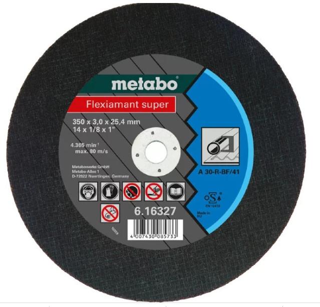Круг отрезной 350мм Metabo нерж Flexiamant S 350x3,0x25,4 прям А36R