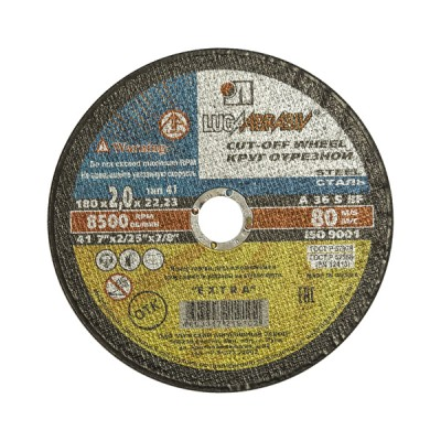 Круг отрезной по металлу Луга 180х2,0х22
