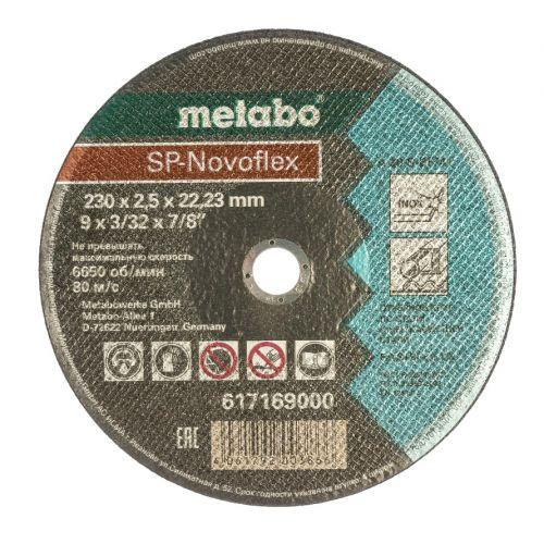 Круг отрезной 230мм нерж. SP-Novoflex 230х2,5х22.2