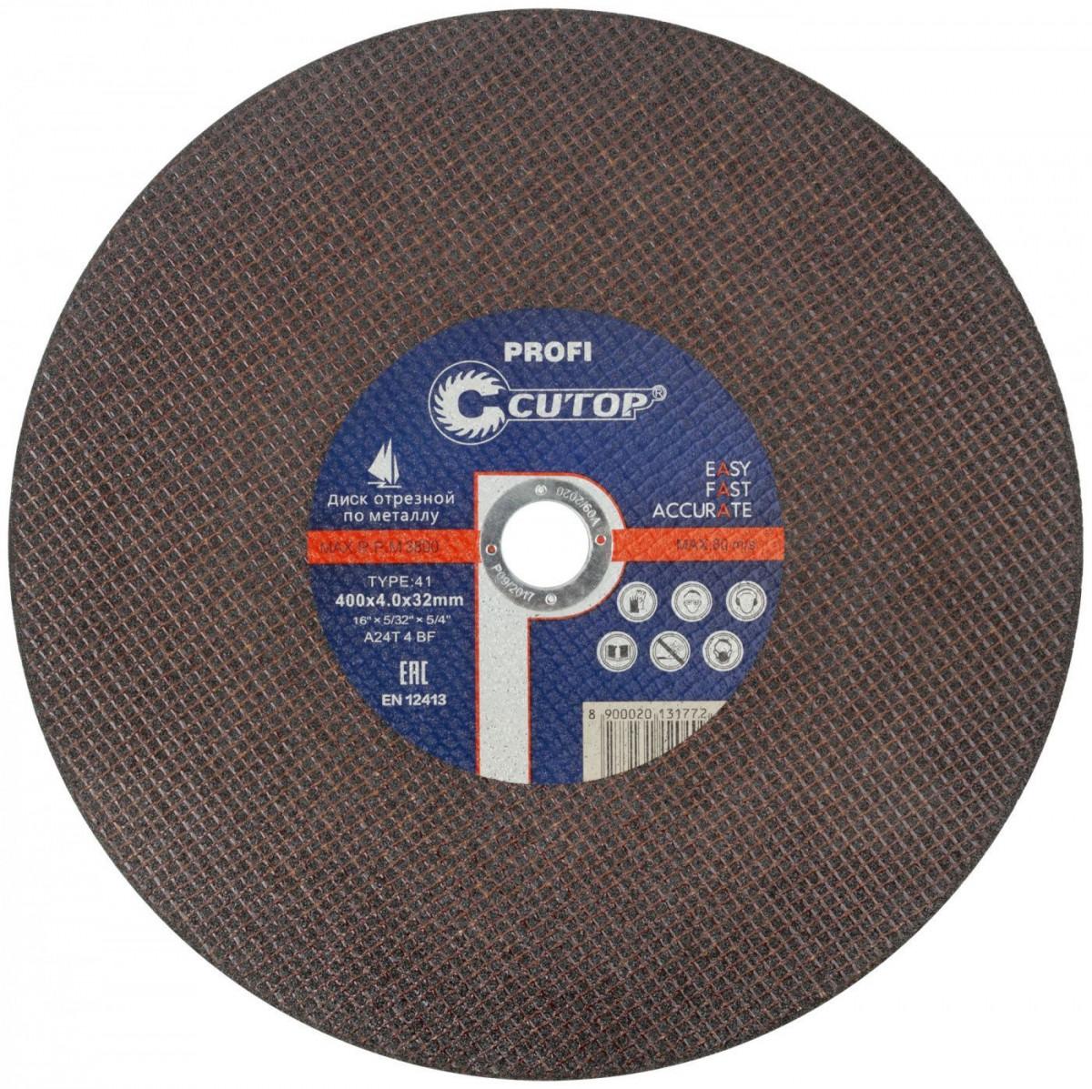 Профессиональный диск отрезной по металлу Т41-400 х 4,0 х 32 (5/25), Cutop Profi