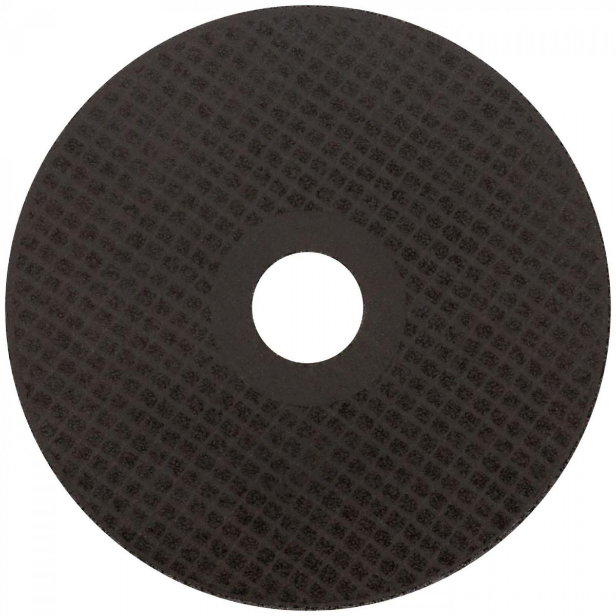 Профессиональный диск отрезной по металлу Т41-125 х 2,5 х 22,2 (10/50/200), Cutop Profi