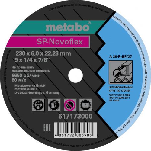 Круг шлифовальный Metabo 230мм сталь SP-Novoflex 230х6х22.2