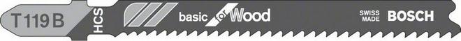 Пилки для лобзика Bosch дерево  67 мм HCS T 119 B (5 шт)