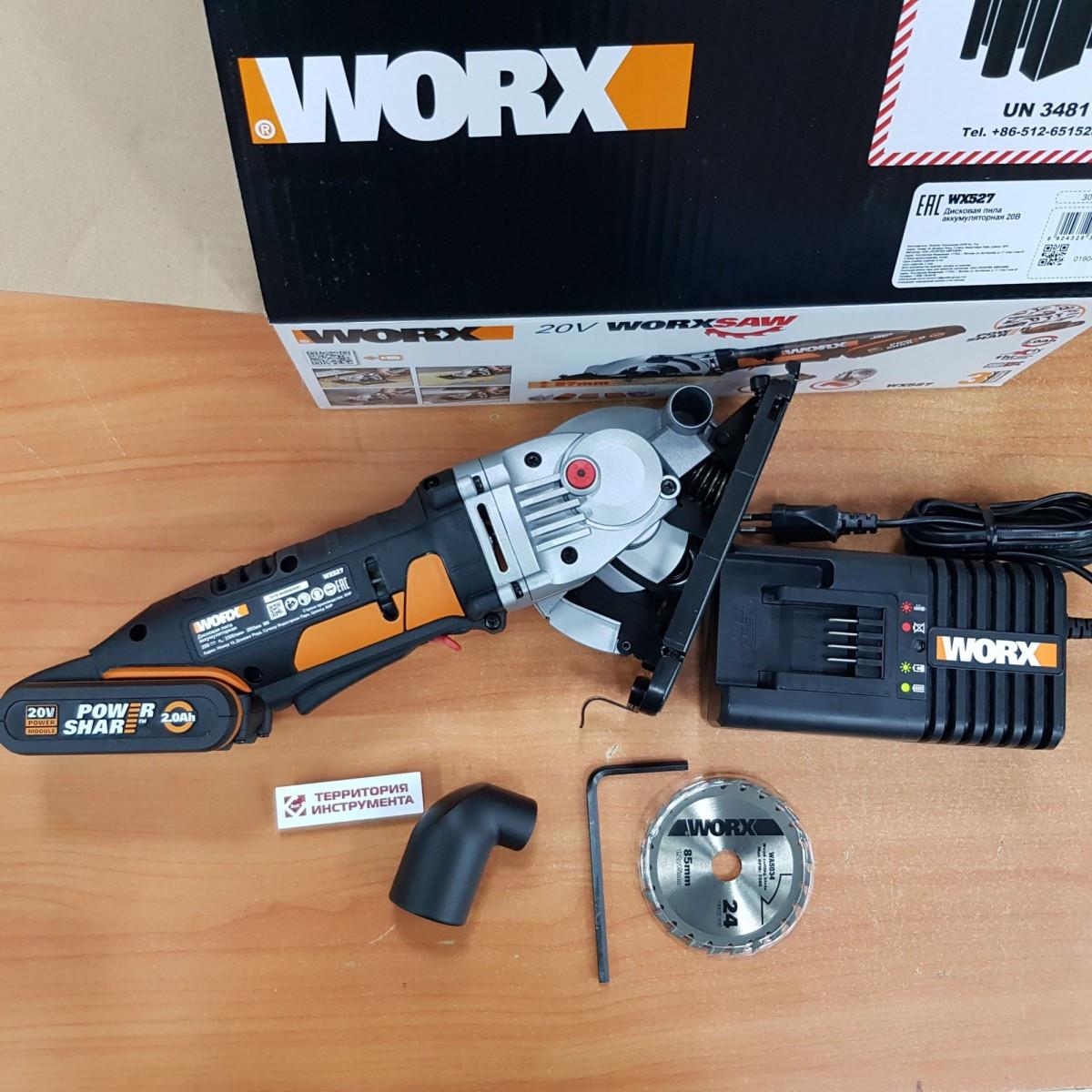 Пила дисковая WORX SAW WX527 (20В, 1x2.0Ач)