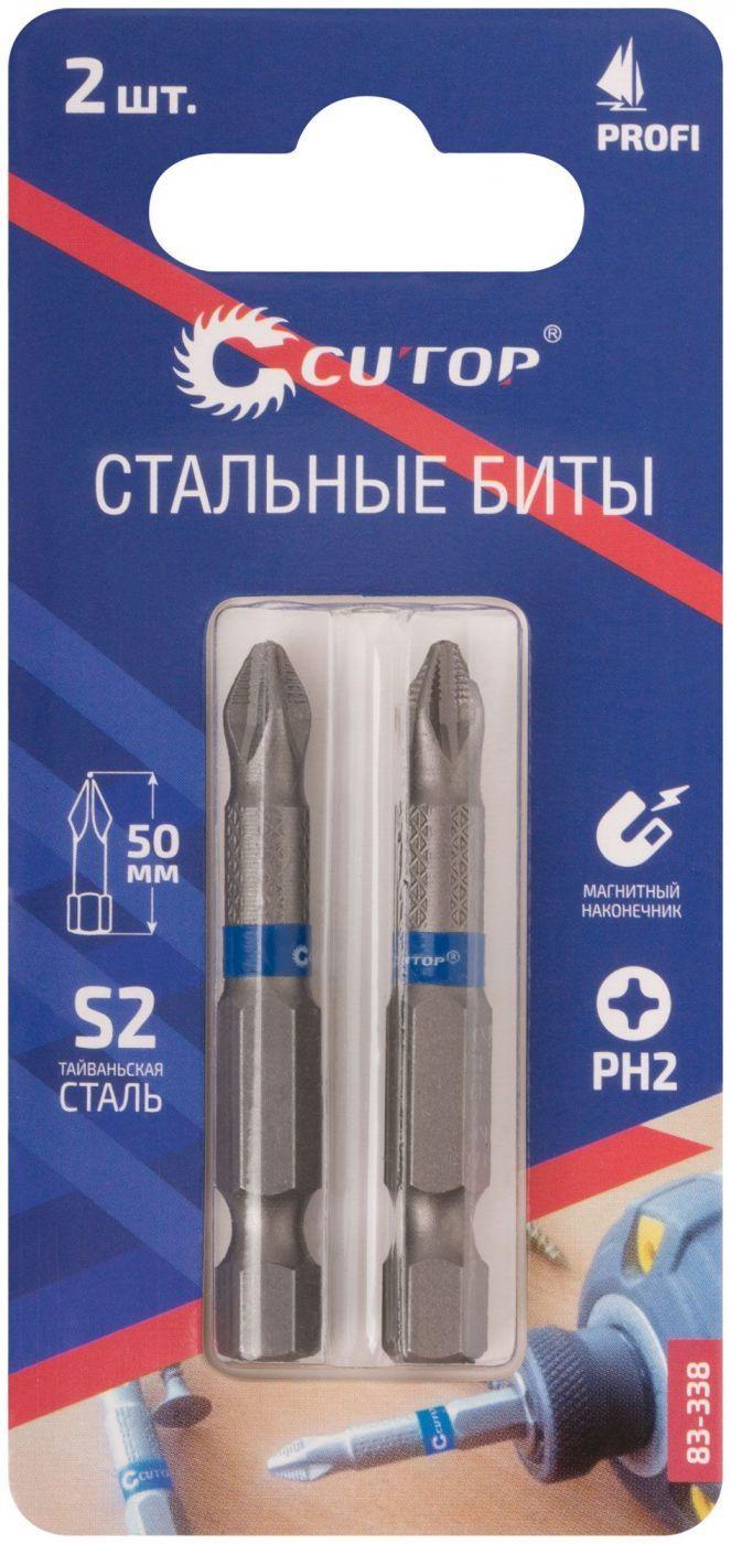 Набор стальных бит, 2 шт., CUTOP Profi, PH2,  50 мм (CUTOP)