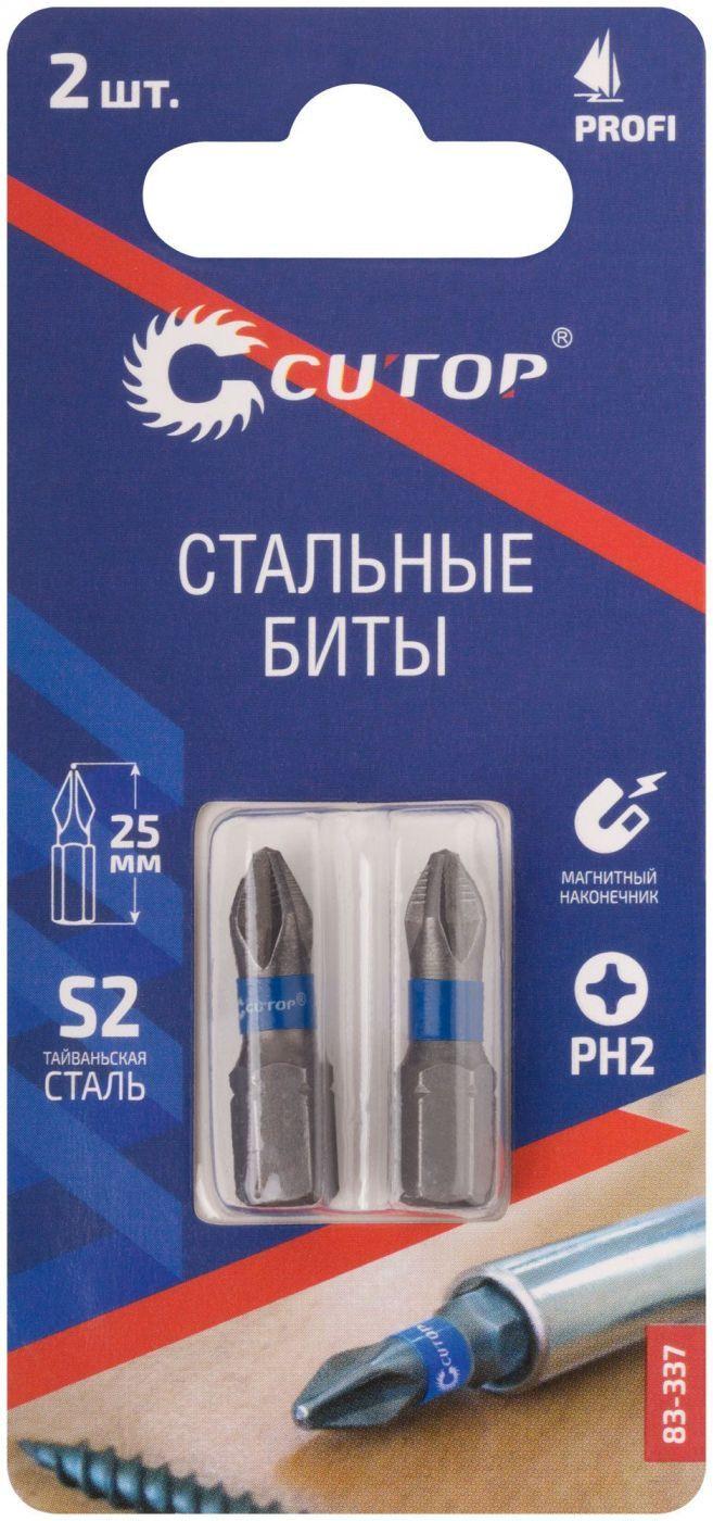 Набор стальных бит, 2 шт., CUTOP Profi, PH2,  25 мм (CUTOP)