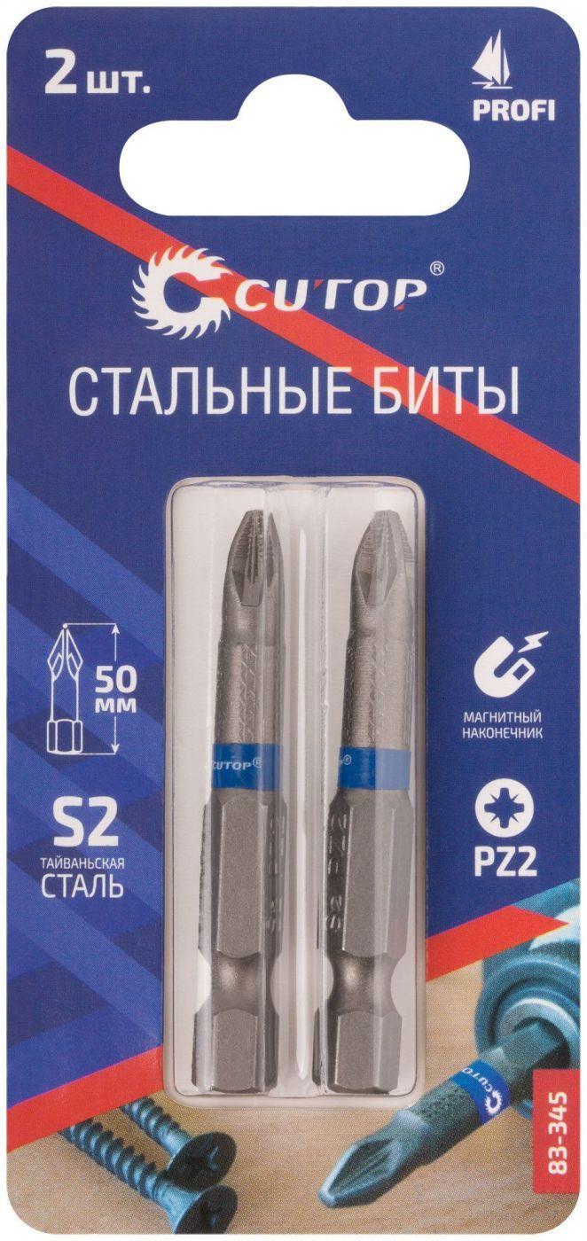 Набор стальных бит, 2 шт., CUTOP Profi, PZ2,  50 мм (CUTOP)