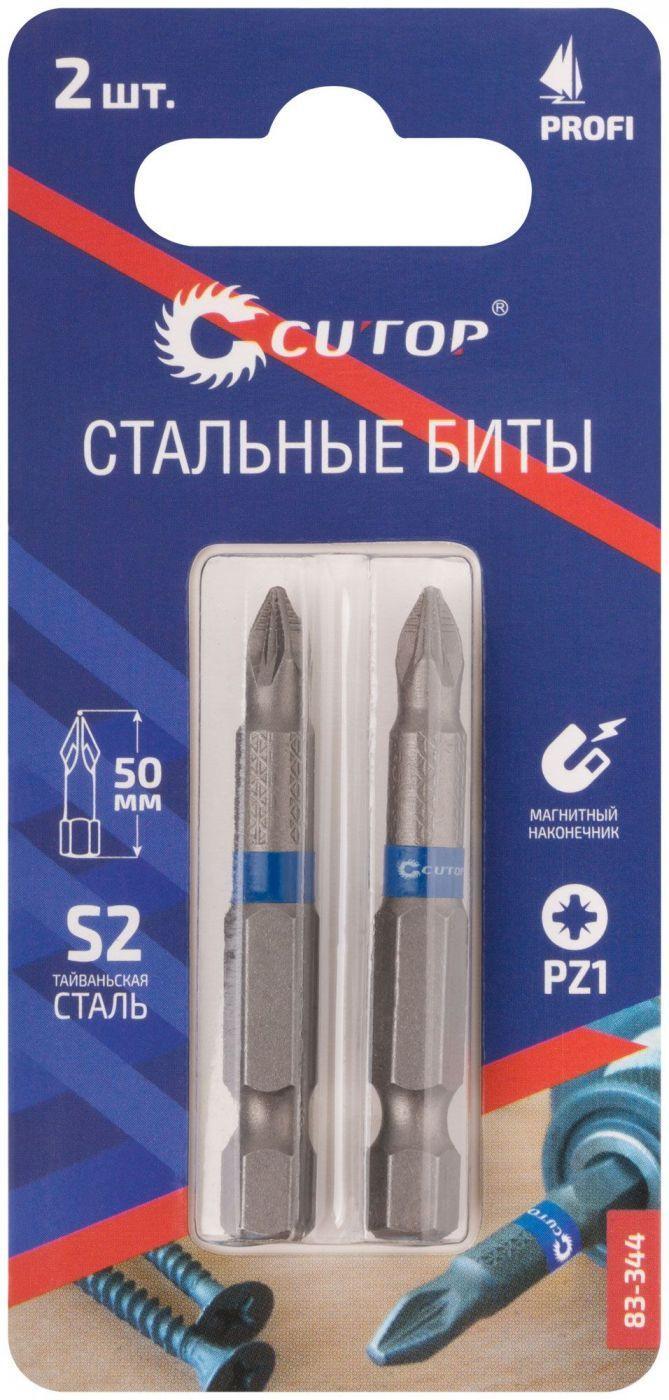 Набор стальных бит, 2 шт., CUTOP Profi, PZ1,  50 мм (CUTOP)