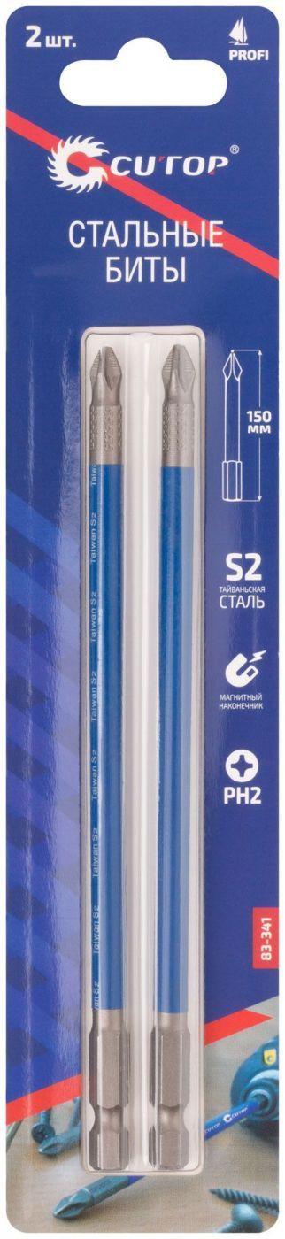 Набор стальных бит, 2 шт., CUTOP Profi, PH2, 150 мм (CUTOP)