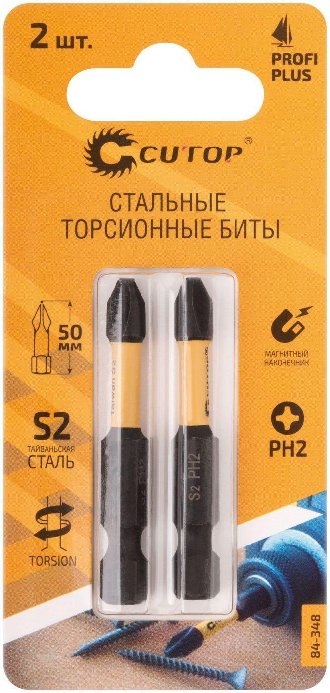 Набор торсионных бит, 2 шт., CUTOP Profi Plus, PH2, 50 мм (CUTOP)