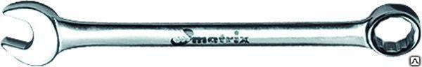 Ключ комбинированный 20мм Matrix полировка 15164