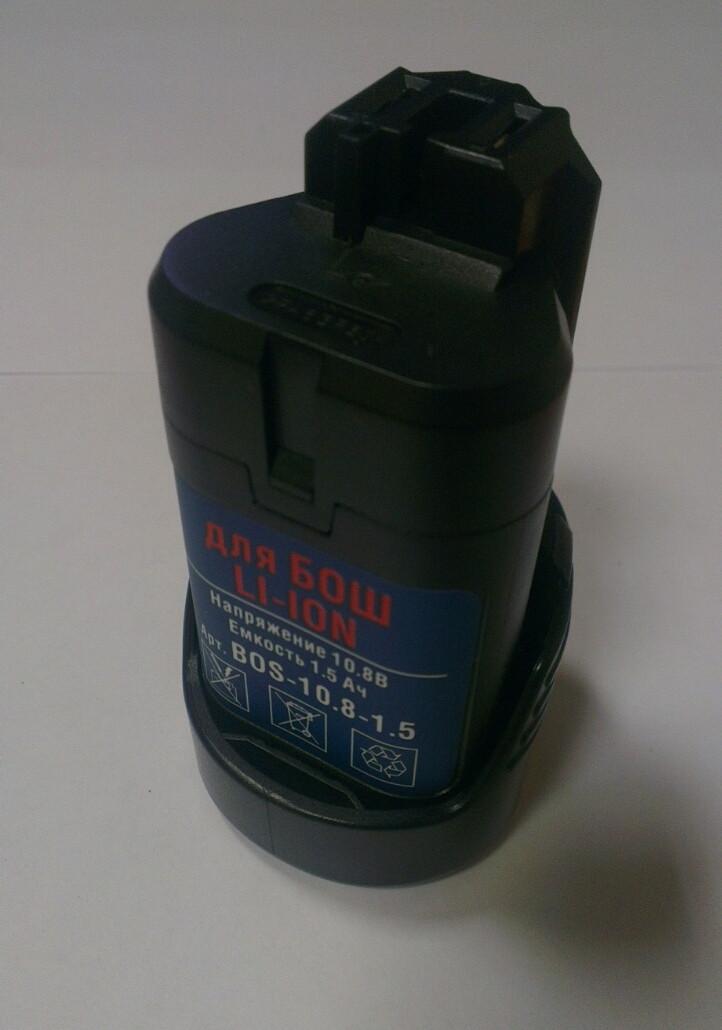 Аккумулятор для шуруповерта Bosch Li-ion 10,8 V
