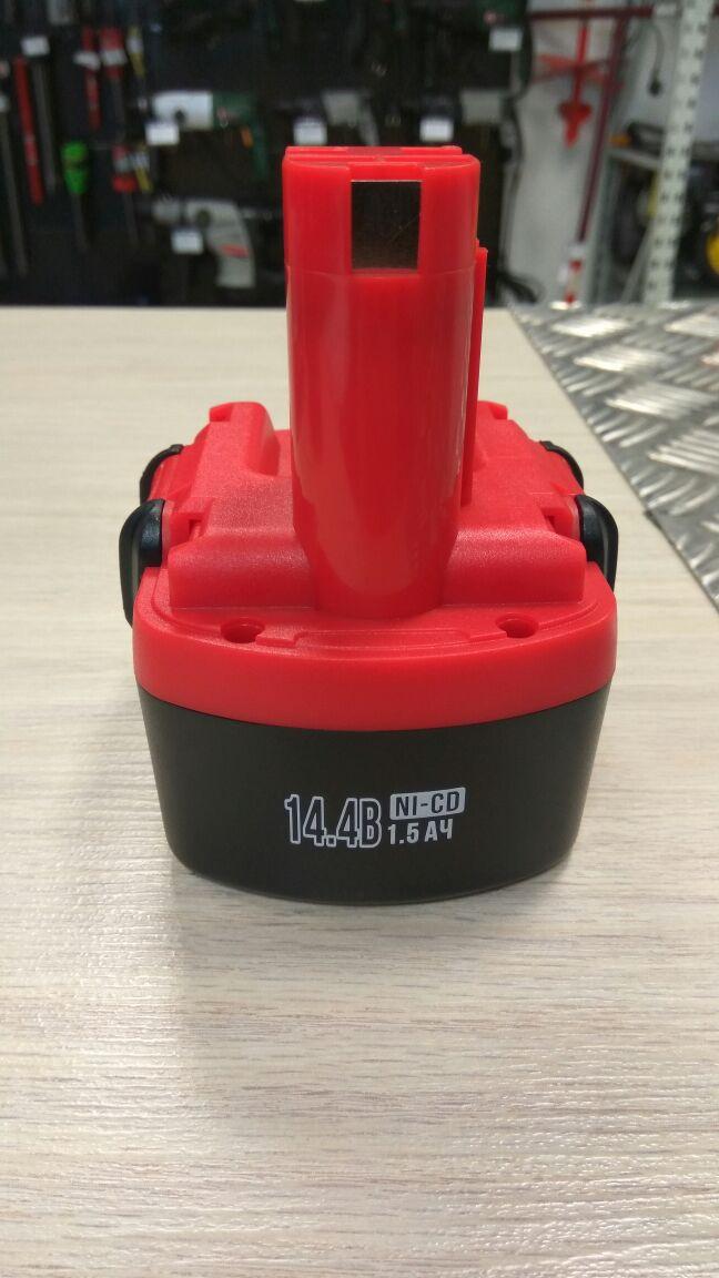Аккумулятор для шуруповерта Bosch Ni-Cd 14,4V
