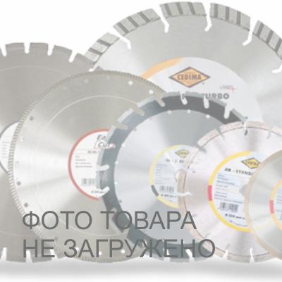 Круг отрезной по металлу Bosch 115х22х2,5 Standart 3165140658614 3165140658614