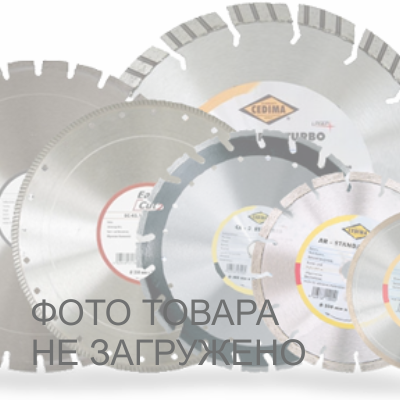Круг отрезной по металлу Bosch 180х22х3,0 Standart 3165140658263 3165140658263
