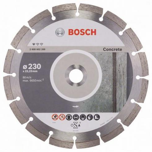Диск алмазный сегментный Bosch сухой рез 125х22,2