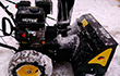 Снегоуборщик Huter SGC 4000
